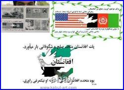 11 sep. 2001 Newyork afghan warrug carpet WTC gulf war iraq krieg Teppich 21/B