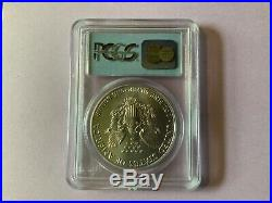 1987 PCGS Gem Uncirculated 9 -11 WTC Ground Zero Recovery AMERICAN SILVER EAGLE