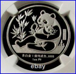 1987 Platinum China 1 Oz Panda New York Expo Wtc Ngc Proof 69 Uc 1,000 Minted