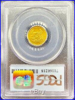 1991 WTC American Gold Eagle MS69 PCGS 9-11-01 Ground Zero 1/10 oz Recovery Coin