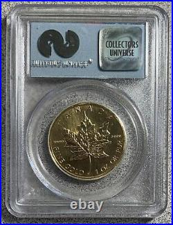 1998 $50 Gold Maple Leaf Gem Uncirculated 9-11-01 WTC Ground Zero Recovery