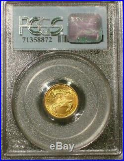 1998 $5 American Gold Eagle 911 Wtc Ground Zero Recovery Pcgs Ms69