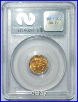 1998 PCGS MS69 WTC Ground Zero Recovery $5 Gold Eagle