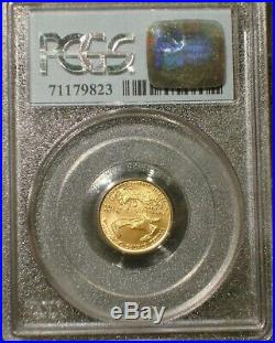 1999 $5 American Gold Eagle 911 Wtc Ground Zero Recovery Pcgs Ms69