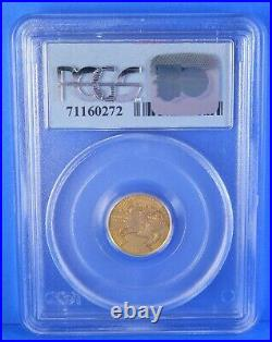 1999 $5 Gold Eagle MS69 WTC Ground Zero Recovery Certified PCGS 1/10oz