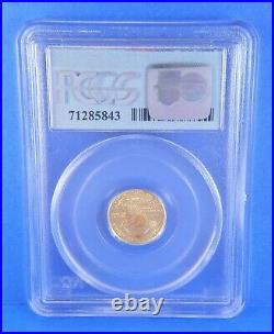 1999 PCGS Error 1998 $5 Gold Eagle WTC Ground Zero Recovery Certified MS68