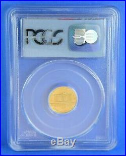 1999 WTC 911 Ground Zero Austria 200 Schilling 1/10 Oz Gold Coin PCGS GEM UNC