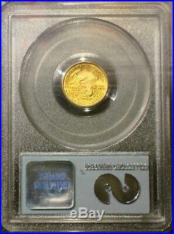 2001 1 of 269 $5 AMERICAN GOLD EAGLE 911 WTC GROUND ZERO RECOVERY PCGS GEM