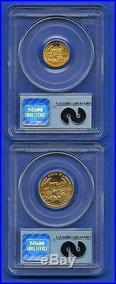 2001 Platinum Gold Silver Eagle 1 of 190 World Trade Center PCGS GEM UNC Set