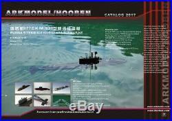 Arkmodel 1/72 Project Kilo Class Submarine KILO With WTC Single Piston Tank KIT