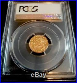 Barcode Gold Eagle PCSG MS69 1998 WTC 9/11 Ground Zero Recovery September 11th
