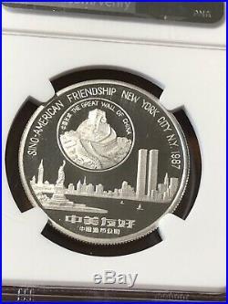 China 1987 1 oz Platinum New York Expo World Trade Center NGC PF69 Ultra Cameo