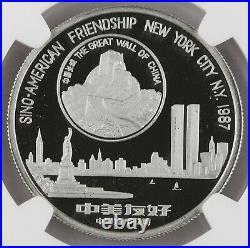 China 1987 Sino-American PANDA 1 Oz Platinum Proof Medal NYC Expo WTC NGC PF69