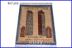 Hand made afghan world trade center rugs size 80 cm x 66 cm