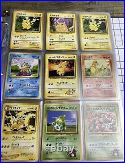 Japanese WTC Pokemon Card Collection Binder- HOLOS. LUGIA & TYPHLOSION, ETC