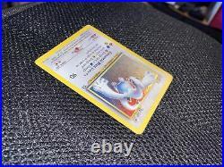 Lugia 9/111 Neo Genesis Set Holo Rare 2000- WTC