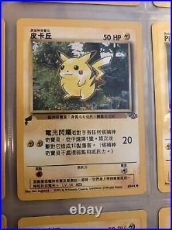 Pokemon Pikachu World Collection WTC 2000 Birthday Pikachu