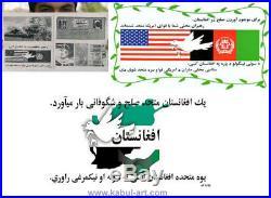U. S. A 11 september 2001 Newyork world trade center afghan carpet rug warrug 25