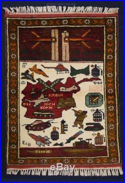 U. S. A 11 september 2001 Newyork world trade center afghan carpet rug warrug No20